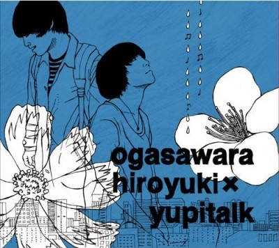 ogayupi_l2