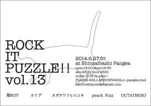 rockitpuzzle